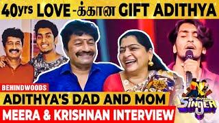 Girls ஜ க க ரத Adithya ஓட Social Media ல இர ந த Reply பண றத ந ன த ன Proud Dad Mom Interview