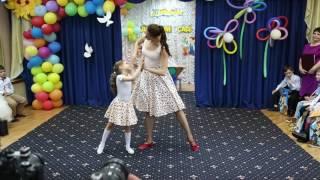 Download Мама и дочка танец на выпускной в садике 2017 Mp3 and Videos