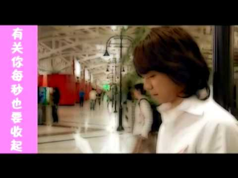 dbsk dating on earth ost