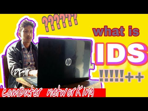 💻What is IDS in Hindi 💻||computer networking IDS |||| IDS kya hai||