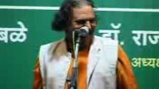 Sambhaji Bhagat Nav Ambedkar Jalsa 5