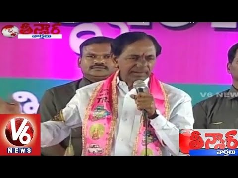 CM KCR Funny Comments On Oppositions | GHMC Elections | Teenmaar News | V6 News