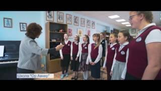 Частное образование в Волгограде и области