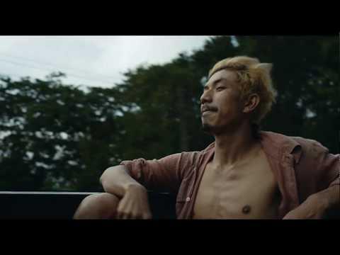 Mantarraya, Los Espíritus Ausentes | Tráiler Oficial | Cinemex
