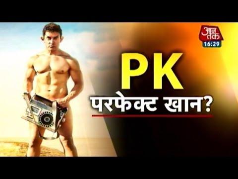 Aamir Khan's nude poster of PK Mp3