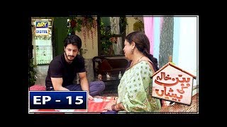 Babban Khala Ki Betiyan Episode 15 - 18th October 2018 - ARY Digital Drama