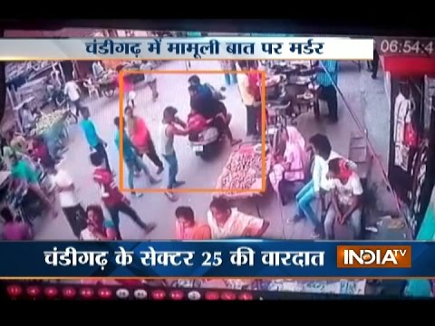 CCTV Video: Chandigarh Man Killed With Sword in Broad Daylight