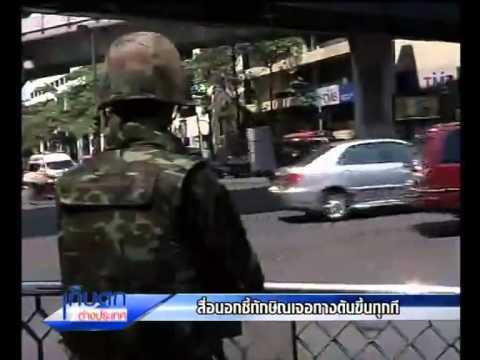 """Nation channel : สื่อนอกชี้ """"ทักษิณ"""" เจอทางตันขึ้นทุกที 26/5/2557"""