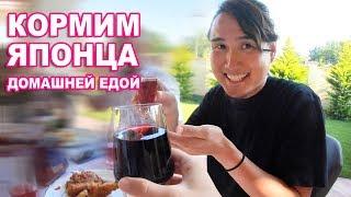 Японец пробует самогон и домашнюю кухню моей бабушки в Украине