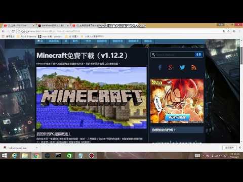 中二列魂天使戰義  Minecraft破解免費下載(v1.12.2)