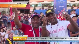 Новости Сочи (Эфкате РЕН REN TV) Выпуск от 20.09.2018