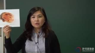 2 уровень (4 урок - 1 часть) ВИДЕОУРОКИ КОРЕЙСКОГО ЯЗЫКА