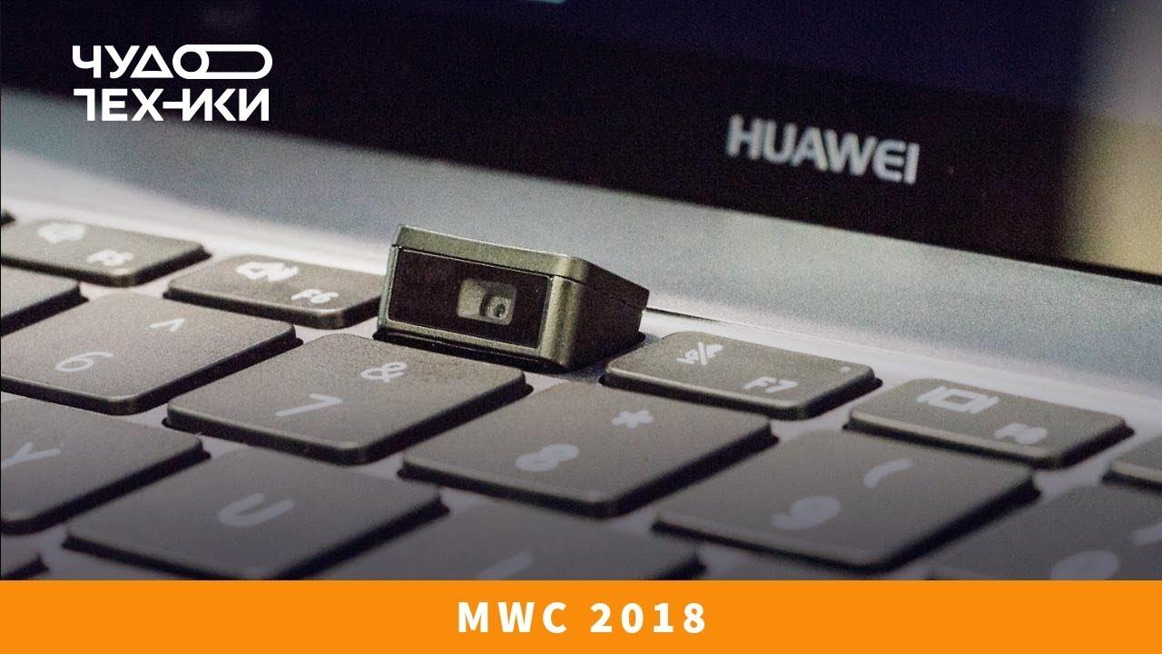 Замена дисплея Huawei Honor 7x | Разборка Хонор 7х - YouTube