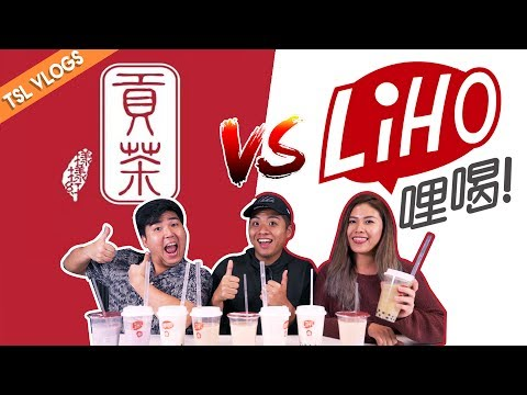GONGCHA VS LIHO | TSL Vlogs
