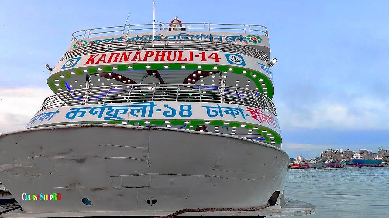 Dhaka_Elisha Day Services New launch   MV Karnaphuli_14   Cruise Ship BD HD Video 2020