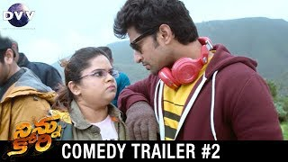 Ninnu Kori Telugu Movie Comedy Trailer #2 | Nani | Nivetha Thomas | Aadhi | DVV Entertainments