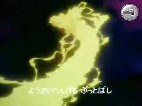 Dragon Ball Opening 01 Catalan