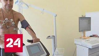 Собянин рассказал о новшествах в столичных поликлиниках - Россия 24