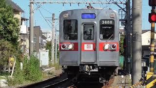 【登場から1年】京成3600形 リバイバルカラー ツアー臨時列車 映像集