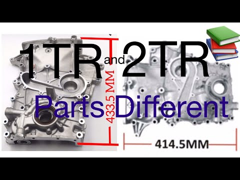 What is the difference between 1TR and 2TR engines?