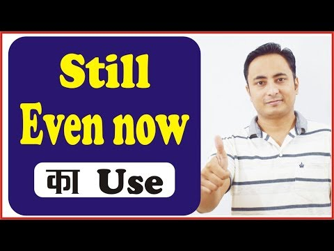Use of Still & Even now (अभी भी) | Lesson - Conjunction | For beginners in Hindi