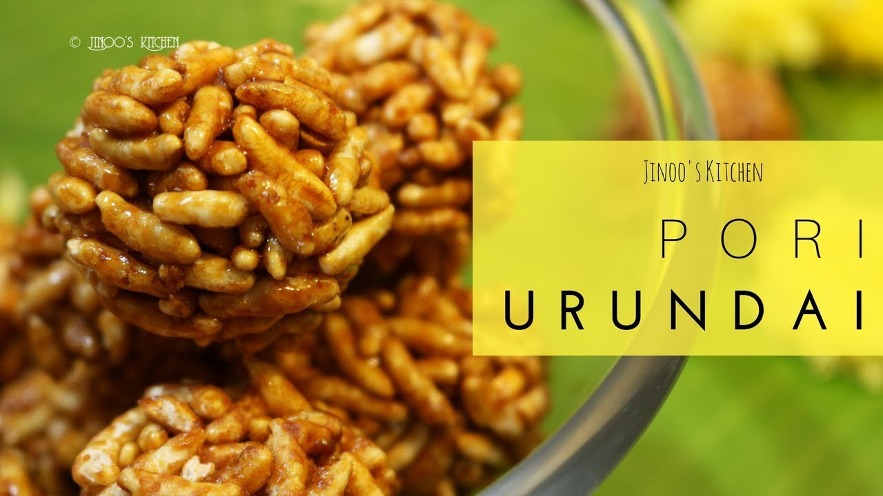 Pori urundai recipe | murmura ladoo | sweet puffed rice ...
