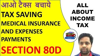 आओ टैक्स  बचाये | TAX SAVING MEDICAL INSURANCE AND EXPENSES PAYMENTS | SECTION 80D | CA MANOJ GUPTA