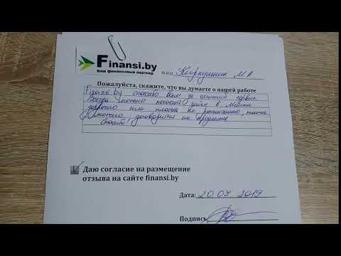 альфа-банк кредит наличными для ип