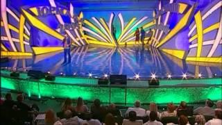 КВН Высшая лига (2005) - Юрмала 2