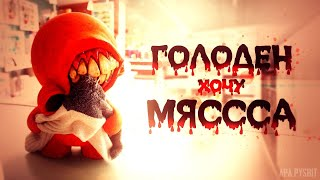 На ночь глядя в Пятницу 13!!;) PUBG MOBILE ApaPySHIT!!)