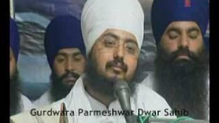 Deyo Darshan Gur Mere Sant Baba Ranjit Singh Ji (Dhadrian Wale) Part 12
