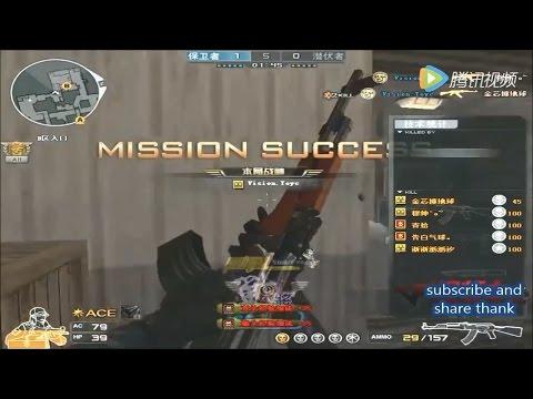 AK-47 Training team 5 vs 5 map  Port + Blackwidow CFS2016 Crossfirestar2016