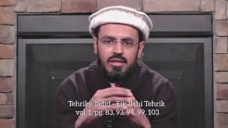Tehrike Jadid helps protect our headquarters
