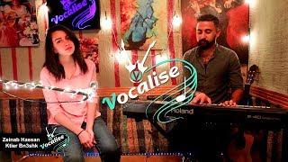 زينب حسن l نجمه TheVoiceKids تتألق في اغنيه شرين عبد الوهاب كتير بنعشق ( Vocalise ( Cover