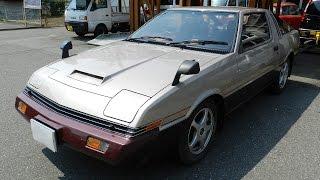 Mitsubishi starion gsr-x '1982