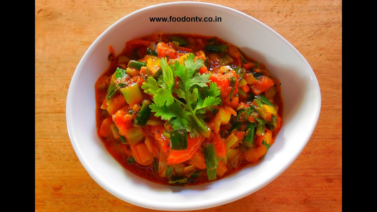 Spring onion and tomato curry recipe how to cook curry every day spring onion and tomato curry recipe how to cook curry every day special episode 15 youtube forumfinder Gallery