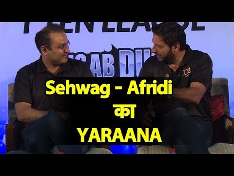 EXCLUSIVE: Shahid Afridi Says I was Always a Fan of Sehwag's Batting, Ind-Pak Players Are Friends