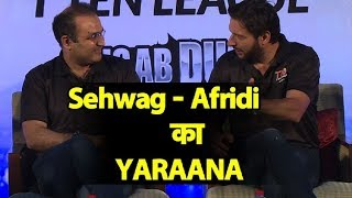EXCLUSIVE: Shahid Afridi Says I was a Fan of Sehwag