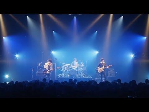 UNISON SQUARE GARDEN「僕は君になりたい」from 「Bee side Sea side 0」 at 新木場STUDIO COAST 2019.04.25
