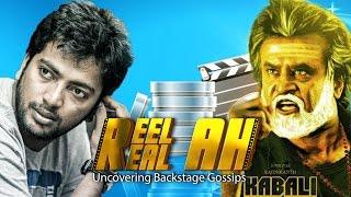 Kalaiarasan clarifies on his Rajinikanth's kabali opportunity | Reelah Realah | Interview