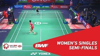 SF | WS | TAI Tzu Ying (TPE) [1] vs CHEN Yufei (CHN) [4] | BWF 2018