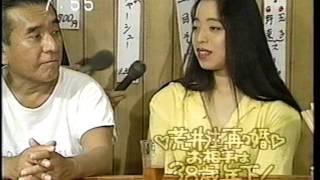 荒井注 1991.