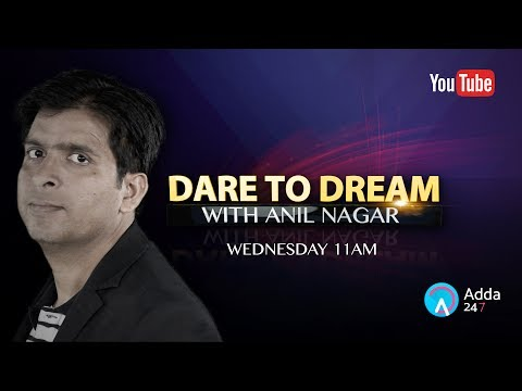 Dare to Dream with Anil Nagar  | Online Coaching for SBI IBPS Bank PO