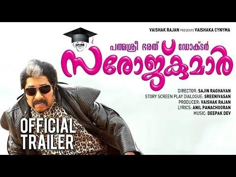 Padmasree Bharat Dr  Saroj Kumar Official Trailer | Sreenivasan | Fahadh Faasil | Mamtha
