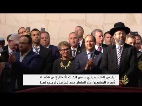 ترمب يتعهد بالوقوف إلى جانب إسرائيل دائما
