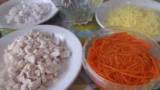 Быстрая праздничная закуска из моркови по - корейски, мяса и сыра