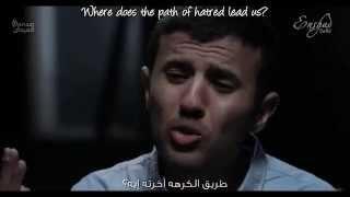 Hamza Namira - What shall I sayIحمزة نمرة - واقولك إيه [English sub+Lyric]