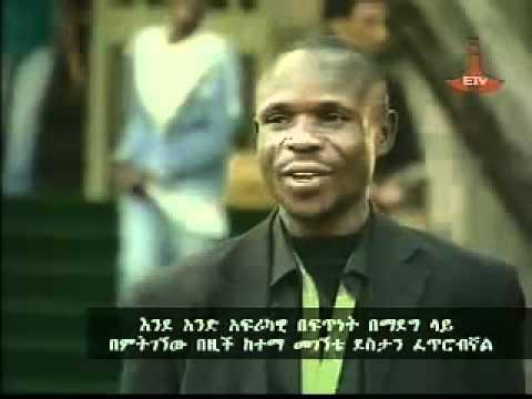 Bet Lembosa - image 9