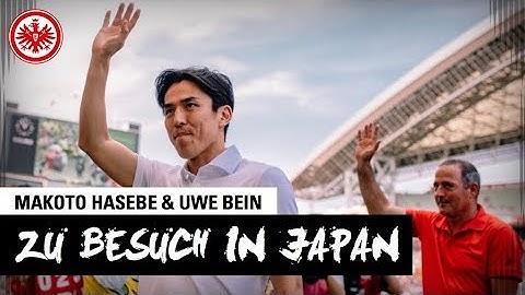 Reise in die Vergangenheit I Mit Makoto Hasebe und Uwe Bein in Japan