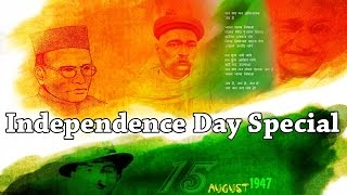 69th Independence Day 2015 : Inspirational Quotes by Freedom Fighters, Leaders